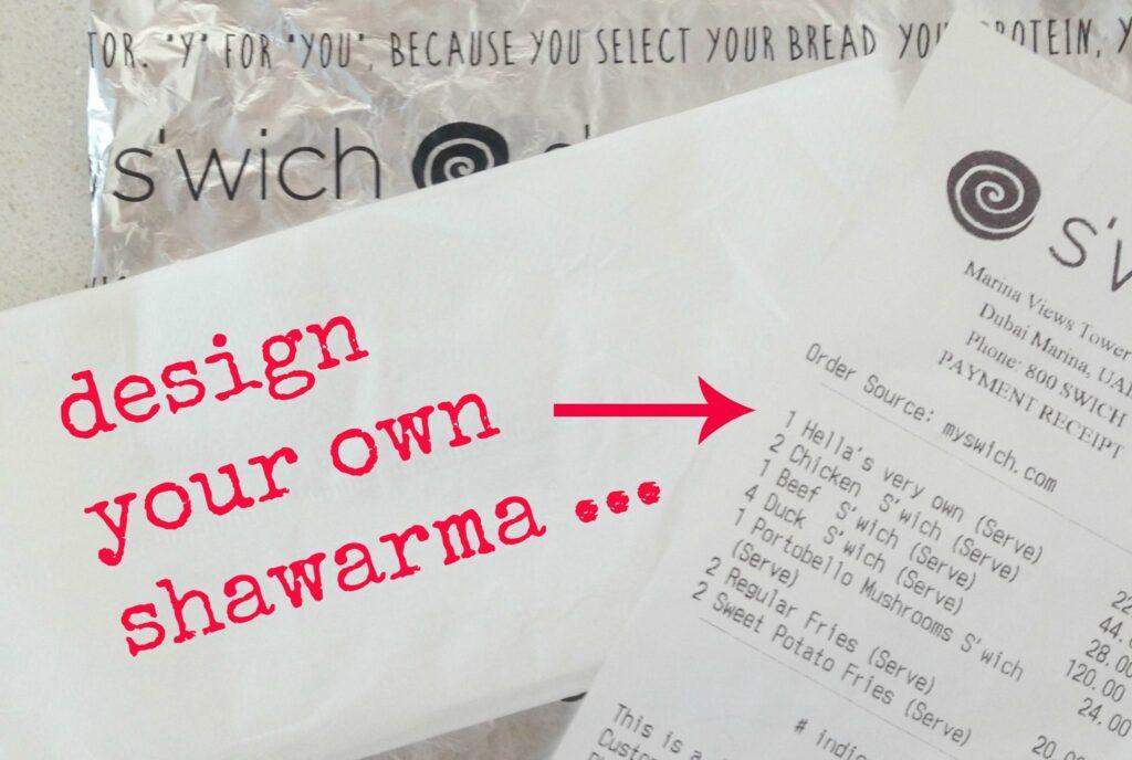 s'wich receipt